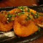 木村屋本店 - かじき鮪のカツのおろしポン酢