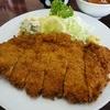 相生軒 - 料理写真:わらじカツのように平たく大きいカツ