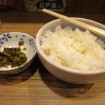 オリきん - ライス150円。高菜がついてきます