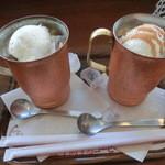 """上島珈琲店 - """"ぶどう山椒""""のミルク珈琲とアイス生キャラメルミルク珈琲でございます"""