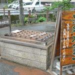 Kinosakijeratokafechaya - ゆで卵の温泉