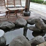 Kinosakijeratokafechaya - 近くの足湯