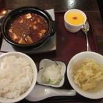 八仙閣 杏仁坊 - 四川麻婆豆腐土鍋仕立て