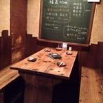 手造り居酒屋 川 御影店 - テーブル