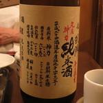 讃岐うどん 蔵之介 - 悦凱陣 丸尾神力 純米 無ろ過生 (2013/10)