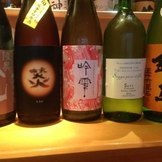 厳選した日本酒を多数ご用意しております♪