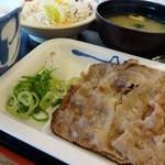 松屋 - 牛焼肉定食(お肉増量キャンペーン)