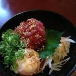 ミスターキュー - マグロユッケ ¥750
