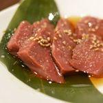 大井町銭場精肉店 - 牛ハツ刺し、食感、味わいともに最高!