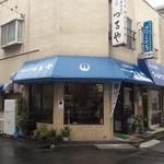 つるや和菓子店 -