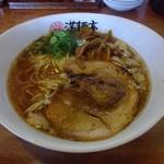 満麺亭 - あぶりらーめん(醤油)