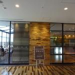 21884520 - ホテルアワーズイン阪急のフロント横にあるカフェです