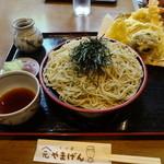 やまげん - 天ざる1100円(ピーマン抜き)