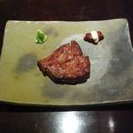 雅灯 - 鹿児島牛 素焼ステーキ