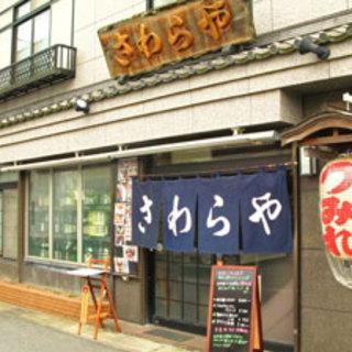 【成田駅徒歩2分】成田の名店ここにあり!