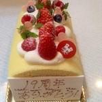 21888489 - はちみつロールケーキ、デコレーション