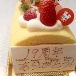 21888492 - はちみつロールケーキ、デコレーション