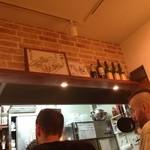 21889669 - Cafe BIGOUDENE ('13/9)