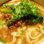 XI'AN - 担々刀削麺