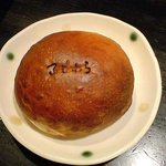 Fujiwara - パンには「ふじわら」の焼き印が