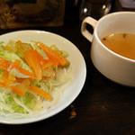 ダンプティ - セットのサラダとスープ