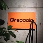グラッポロ - 看板です