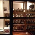 グラッポロ - ワインセラー