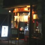 居酒屋 まつり - 外観