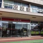 清川屋 - 店舗外観。酒田駅の一角です