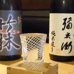 鳥膳 丸梅 - 岡山地酒