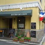 21898911 - Bistro de Lyon