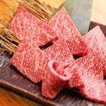 焼肉 東野 -