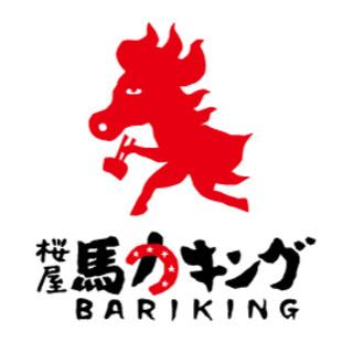 馬肉なら【馬力キング小倉店】!