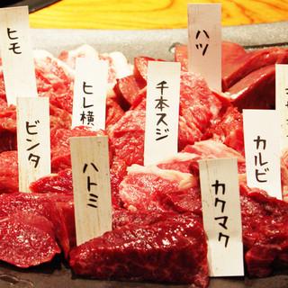 新鮮なお肉を使用した、至高の焼肉!