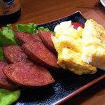 沖縄料理 がじゅまる - ポーク玉子