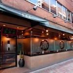泰興楼 - 本格的な中華料理を満喫できるお店【泰興楼 八重洲本店】