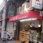 21909152 - JR三宮から少し東