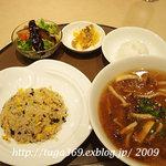 竹琳 - 1日30食限定かぐや姫御膳。