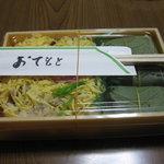 柿の葉寿し 柿吉 - 柿吉セット