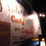 Natural Cafe&Gallery 蔵 - お店看板。