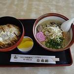 日南路 - 料理写真:かつ丼(小)とラーメン(小)のセット