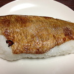 21910585 - 炙りのどぐろ寿司