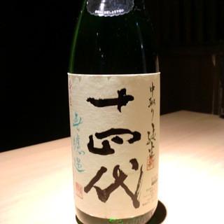 月替わりで仕入れるこだわりの日本酒!