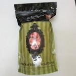 ククルザポップコーン - ブラックラズベリー