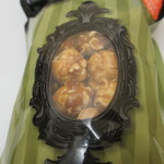 ククルザポップコーン - クラシックキャラメル