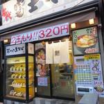 名代 富士そば - 大塚のこちらで腹ごしらえ。