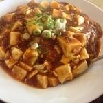 金龍美食  - 麻婆豆腐