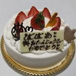 21914429 - BDケーキ