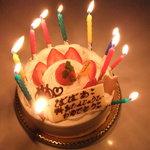 21914431 - BDケーキ ふぅ~~^^