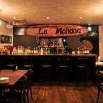 ラ・マハナ - 隠れ家的なバーです!